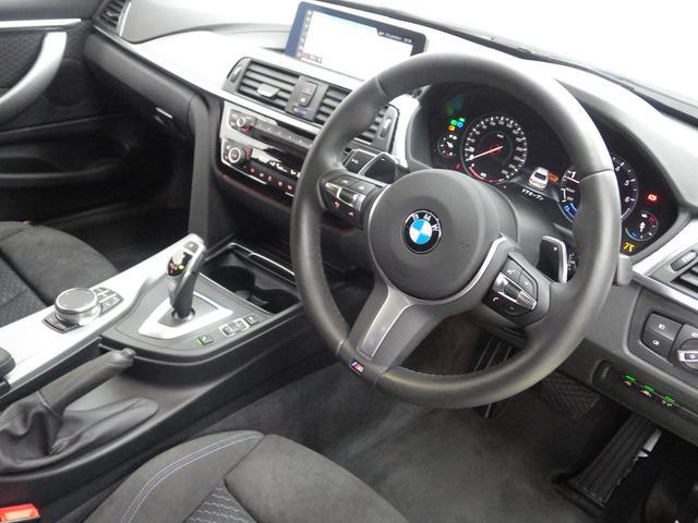 420iクーペ Mスポーツ アクティブクルーズコントロール・シートヒーター・HDDナビ・Bluetoothオーディオ・バックカメラ・ハンズフリー・ETC・18インチアロイホイール(4枚目)