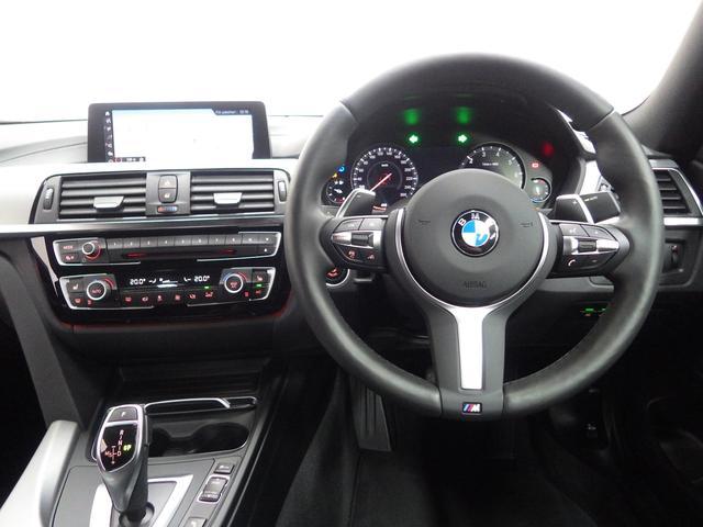 420iクーペ Mスポーツ アクティブクルーズコントロール・シートヒーター・HDDナビ・Bluetoothオーディオ・バックカメラ・ハンズフリー・ETC・18インチアロイホイール(15枚目)