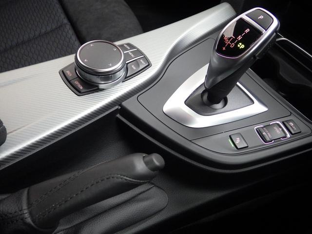 420iクーペ Mスポーツ アクティブクルーズコントロール・シートヒーター・HDDナビ・Bluetoothオーディオ・バックカメラ・ハンズフリー・ETC・18インチアロイホイール(18枚目)