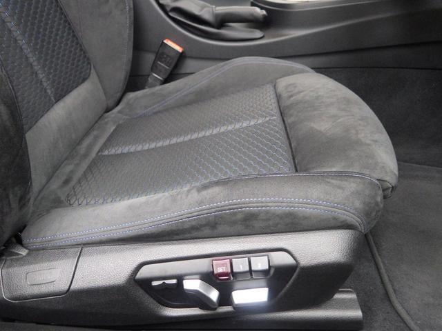 420iクーペ Mスポーツ アクティブクルーズコントロール・シートヒーター・HDDナビ・Bluetoothオーディオ・バックカメラ・ハンズフリー・ETC・18インチアロイホイール(29枚目)