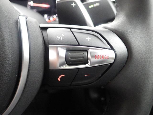 420iクーペ Mスポーツ アクティブクルーズコントロール・シートヒーター・HDDナビ・Bluetoothオーディオ・バックカメラ・ハンズフリー・ETC・18インチアロイホイール(33枚目)