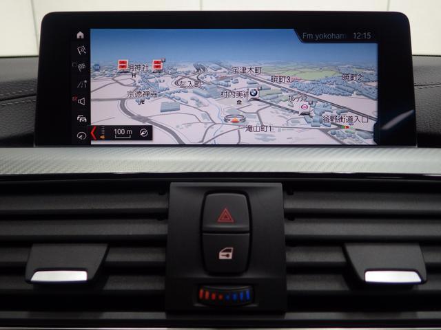 420iクーペ Mスポーツ アクティブクルーズコントロール・シートヒーター・HDDナビ・Bluetoothオーディオ・バックカメラ・ハンズフリー・ETC・18インチアロイホイール(34枚目)