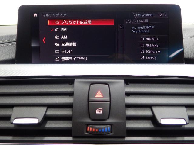 420iクーペ Mスポーツ アクティブクルーズコントロール・シートヒーター・HDDナビ・Bluetoothオーディオ・バックカメラ・ハンズフリー・ETC・18インチアロイホイール(36枚目)