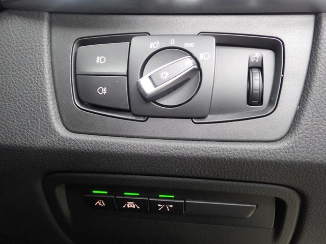 420iクーペ Mスポーツ アクティブクルーズコントロール・シートヒーター・HDDナビ・Bluetoothオーディオ・バックカメラ・ハンズフリー・ETC・18インチアロイホイール(39枚目)
