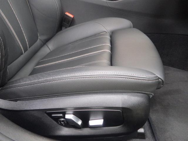 523i Mスポーツ ハイラインパッケージ ブラックレザー・イノベーションパッケージ・20インチアロイホイール・サンルーフ・Mブレーキ・ジェスチャーコントロール・HDDナビ・Bluetoothオーディオ・バックカメラ・ハンズフリー・(29枚目)