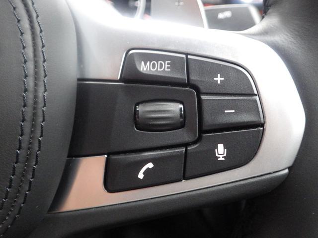 523i Mスポーツ ハイラインパッケージ ブラックレザー・イノベーションパッケージ・20インチアロイホイール・サンルーフ・Mブレーキ・ジェスチャーコントロール・HDDナビ・Bluetoothオーディオ・バックカメラ・ハンズフリー・(35枚目)