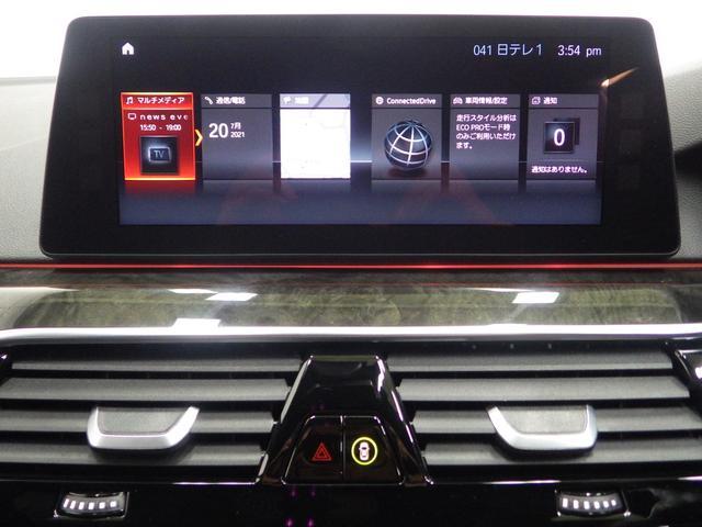 523i Mスポーツ ハイラインパッケージ ブラックレザー・イノベーションパッケージ・20インチアロイホイール・サンルーフ・Mブレーキ・ジェスチャーコントロール・HDDナビ・Bluetoothオーディオ・バックカメラ・ハンズフリー・(36枚目)