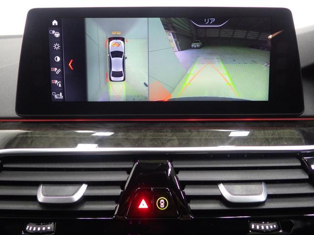 523i Mスポーツ ハイラインパッケージ ブラックレザー・イノベーションパッケージ・20インチアロイホイール・サンルーフ・Mブレーキ・ジェスチャーコントロール・HDDナビ・Bluetoothオーディオ・バックカメラ・ハンズフリー・(39枚目)