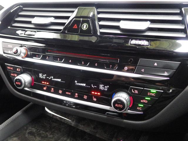 523i Mスポーツ ハイラインパッケージ ブラックレザー・イノベーションパッケージ・20インチアロイホイール・サンルーフ・Mブレーキ・ジェスチャーコントロール・HDDナビ・Bluetoothオーディオ・バックカメラ・ハンズフリー・(40枚目)
