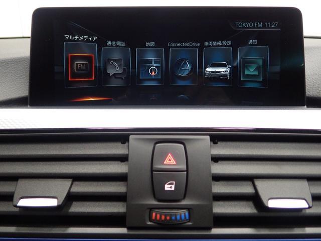 330e Mスポーツアイパフォーマンス ストレージパッケージ・アクティブクルーズコントロール・コンフォートアクセス・HDDナビ・Bluetoothオーディオ・バックカメラ・ハンズフリー・ETC・18インチアロイホイール(16枚目)