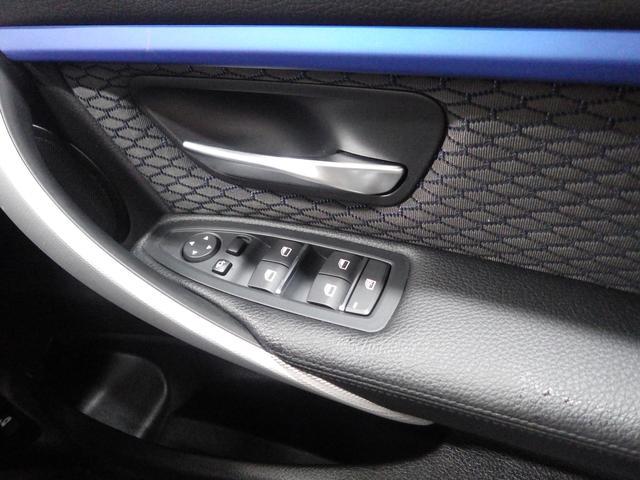 330e Mスポーツアイパフォーマンス ストレージパッケージ・アクティブクルーズコントロール・コンフォートアクセス・HDDナビ・Bluetoothオーディオ・バックカメラ・ハンズフリー・ETC・18インチアロイホイール(30枚目)