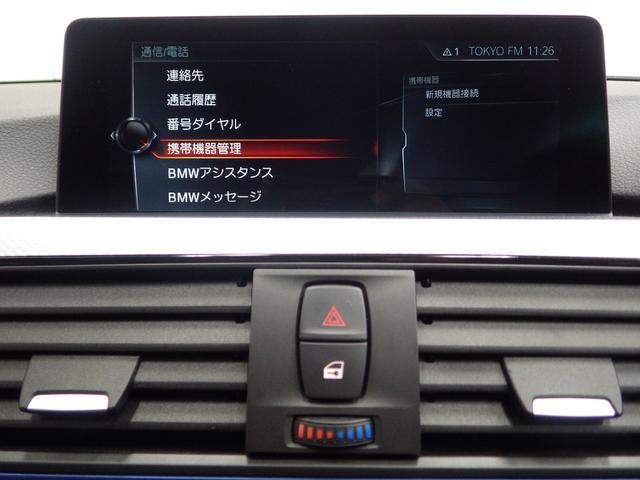 330e Mスポーツアイパフォーマンス ストレージパッケージ・アクティブクルーズコントロール・コンフォートアクセス・HDDナビ・Bluetoothオーディオ・バックカメラ・ハンズフリー・ETC・18インチアロイホイール(38枚目)
