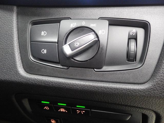 330e Mスポーツアイパフォーマンス ストレージパッケージ・アクティブクルーズコントロール・コンフォートアクセス・HDDナビ・Bluetoothオーディオ・バックカメラ・ハンズフリー・ETC・18インチアロイホイール(41枚目)