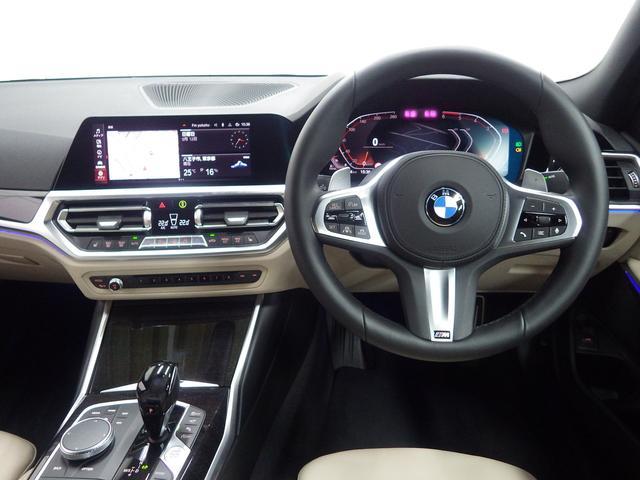 320d xDrive MスポEDジョイ+ハイライP ハイラインパッケージ・オイスターレザーシート・電動リアゲート・アクティブクルーズコントロール・コンフォートアクセス・ハンズオフ・Bluetoothオーディオ・・ハンズオフアシスト(15枚目)