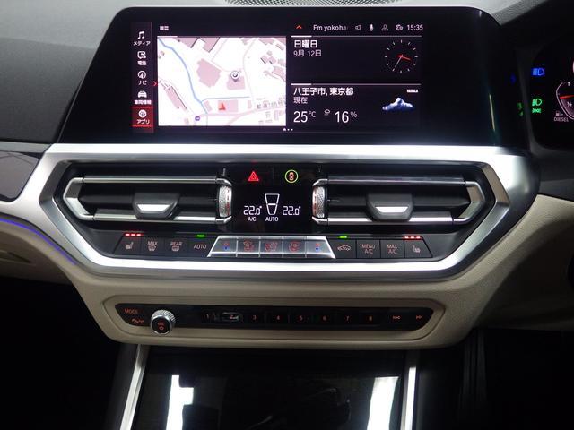 320d xDrive MスポEDジョイ+ハイライP ハイラインパッケージ・オイスターレザーシート・電動リアゲート・アクティブクルーズコントロール・コンフォートアクセス・ハンズオフ・Bluetoothオーディオ・・ハンズオフアシスト(16枚目)