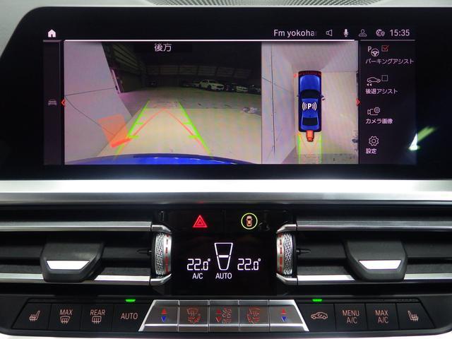 320d xDrive MスポEDジョイ+ハイライP ハイラインパッケージ・オイスターレザーシート・電動リアゲート・アクティブクルーズコントロール・コンフォートアクセス・ハンズオフ・Bluetoothオーディオ・・ハンズオフアシスト(17枚目)