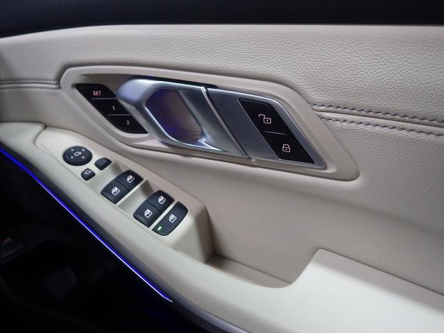 320d xDrive MスポEDジョイ+ハイライP ハイラインパッケージ・オイスターレザーシート・電動リアゲート・アクティブクルーズコントロール・コンフォートアクセス・ハンズオフ・Bluetoothオーディオ・・ハンズオフアシスト(31枚目)