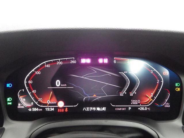 320d xDrive MスポEDジョイ+ハイライP ハイラインパッケージ・オイスターレザーシート・電動リアゲート・アクティブクルーズコントロール・コンフォートアクセス・ハンズオフ・Bluetoothオーディオ・・ハンズオフアシスト(34枚目)