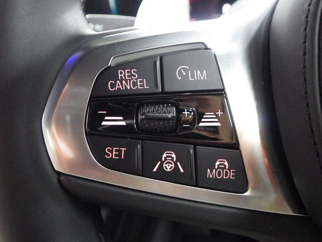 320d xDrive MスポEDジョイ+ハイライP ハイラインパッケージ・オイスターレザーシート・電動リアゲート・アクティブクルーズコントロール・コンフォートアクセス・ハンズオフ・Bluetoothオーディオ・・ハンズオフアシスト(35枚目)
