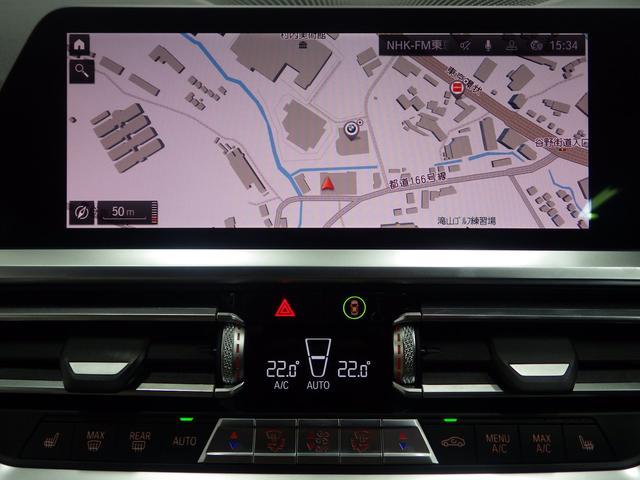 320d xDrive MスポEDジョイ+ハイライP ハイラインパッケージ・オイスターレザーシート・電動リアゲート・アクティブクルーズコントロール・コンフォートアクセス・ハンズオフ・Bluetoothオーディオ・・ハンズオフアシスト(37枚目)