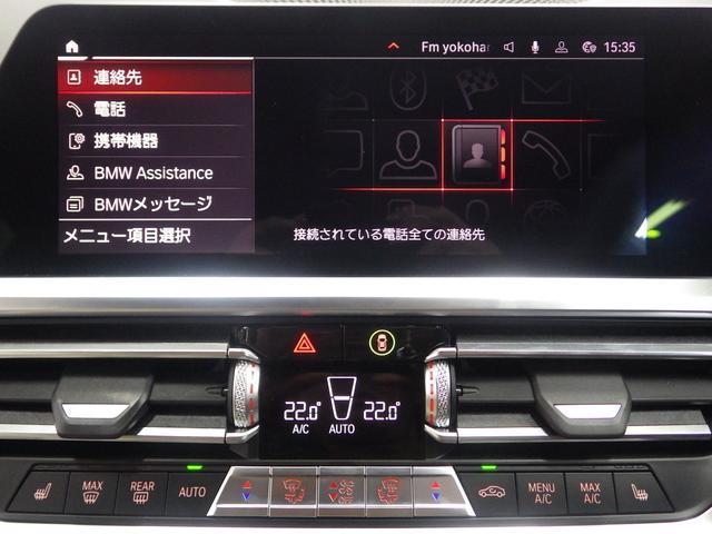 320d xDrive MスポEDジョイ+ハイライP ハイラインパッケージ・オイスターレザーシート・電動リアゲート・アクティブクルーズコントロール・コンフォートアクセス・ハンズオフ・Bluetoothオーディオ・・ハンズオフアシスト(39枚目)