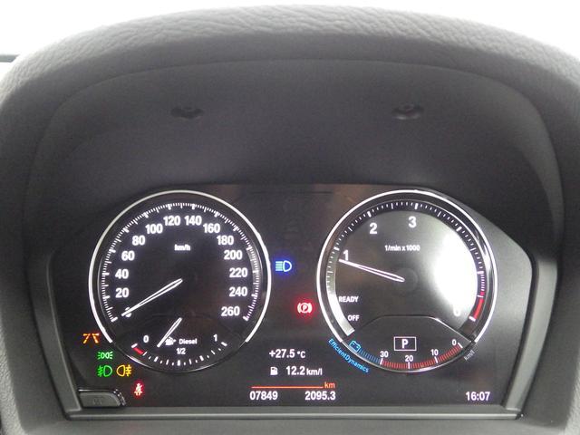 xDrive 18d xライン エディションジョイ+ セーフティパッケージ・コンフォートパッケージ・純正ナビ・アクティブクルーズコントロール・コンフォートアクセス・Bluetoothオーディオ・バックカメラ・ハンズフリー・ETC・正規認定中古車(15枚目)
