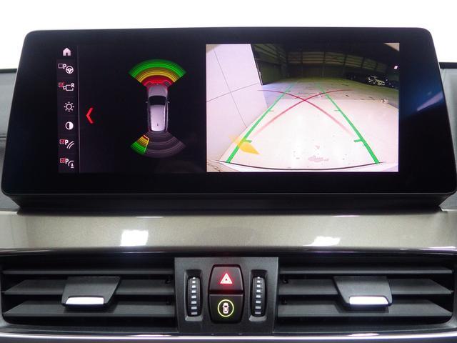 xDrive 18d xライン エディションジョイ+ セーフティパッケージ・コンフォートパッケージ・純正ナビ・アクティブクルーズコントロール・コンフォートアクセス・Bluetoothオーディオ・バックカメラ・ハンズフリー・ETC・正規認定中古車(18枚目)