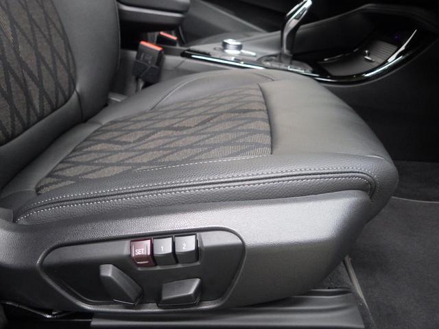 xDrive 18d xライン エディションジョイ+ セーフティパッケージ・コンフォートパッケージ・純正ナビ・アクティブクルーズコントロール・コンフォートアクセス・Bluetoothオーディオ・バックカメラ・ハンズフリー・ETC・正規認定中古車(30枚目)
