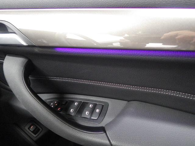 xDrive 18d xライン エディションジョイ+ セーフティパッケージ・コンフォートパッケージ・純正ナビ・アクティブクルーズコントロール・コンフォートアクセス・Bluetoothオーディオ・バックカメラ・ハンズフリー・ETC・正規認定中古車(31枚目)