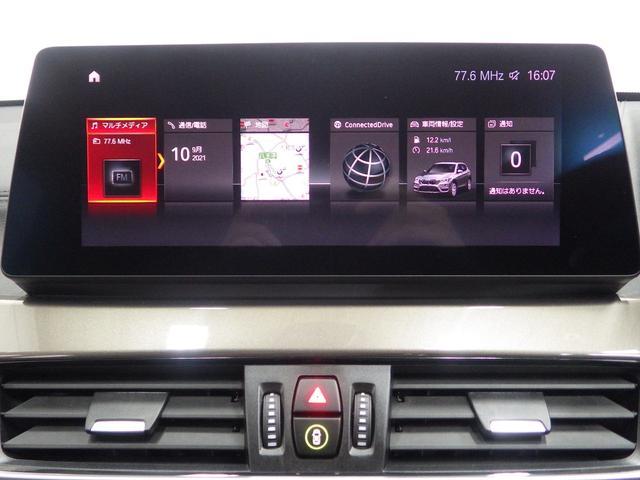 xDrive 18d xライン エディションジョイ+ セーフティパッケージ・コンフォートパッケージ・純正ナビ・アクティブクルーズコントロール・コンフォートアクセス・Bluetoothオーディオ・バックカメラ・ハンズフリー・ETC・正規認定中古車(36枚目)
