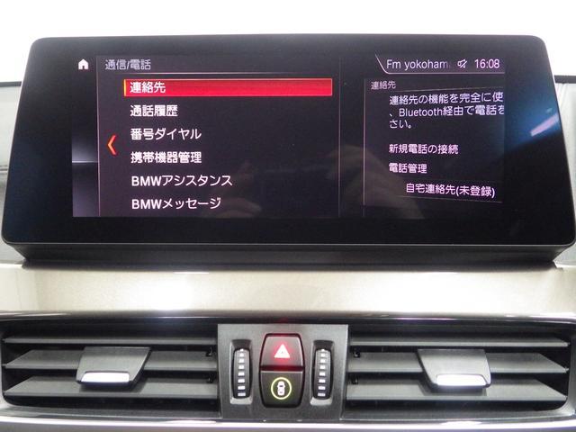 xDrive 18d xライン エディションジョイ+ セーフティパッケージ・コンフォートパッケージ・純正ナビ・アクティブクルーズコントロール・コンフォートアクセス・Bluetoothオーディオ・バックカメラ・ハンズフリー・ETC・正規認定中古車(39枚目)