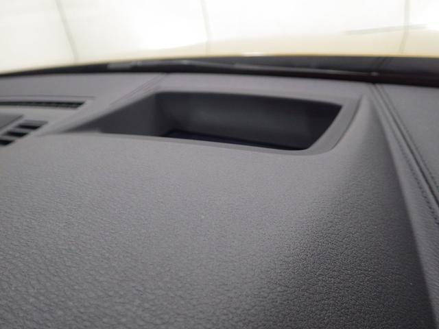 M35i ブラックレザー・セレクトパッケージ・パノラマガラスサンルーフ・HIFIスピーカー(205kw 7スピーカー)・20インチホイール ヘッドアップディスプレイ(36枚目)