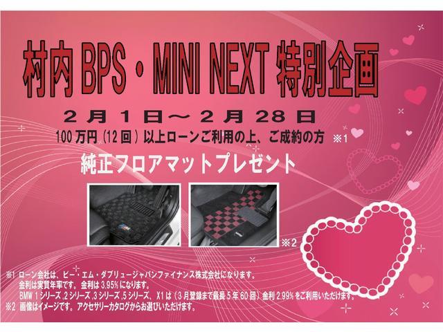 218iアクティブツアラー プラスパッケージ・パーキングサポートパッケージ・バックカメラ・HDDナビ・Bluetoothオーディオ・ハンズフリー・ETC(3枚目)