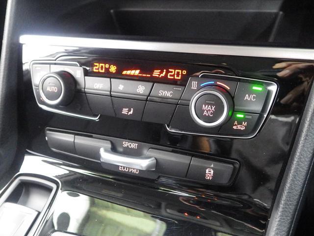 218iアクティブツアラー プラスパッケージ・パーキングサポートパッケージ・バックカメラ・HDDナビ・Bluetoothオーディオ・ハンズフリー・ETC(18枚目)