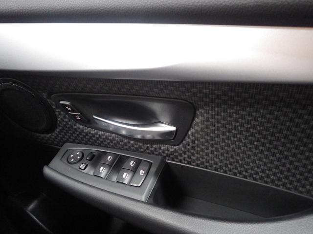 218iアクティブツアラー プラスパッケージ・パーキングサポートパッケージ・バックカメラ・HDDナビ・Bluetoothオーディオ・ハンズフリー・ETC(31枚目)