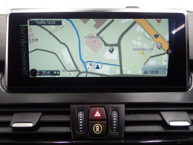 218iアクティブツアラー プラスパッケージ・パーキングサポートパッケージ・バックカメラ・HDDナビ・Bluetoothオーディオ・ハンズフリー・ETC(37枚目)