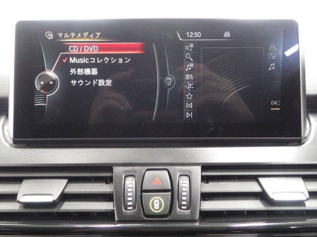 218iアクティブツアラー プラスパッケージ・パーキングサポートパッケージ・バックカメラ・HDDナビ・Bluetoothオーディオ・ハンズフリー・ETC(38枚目)