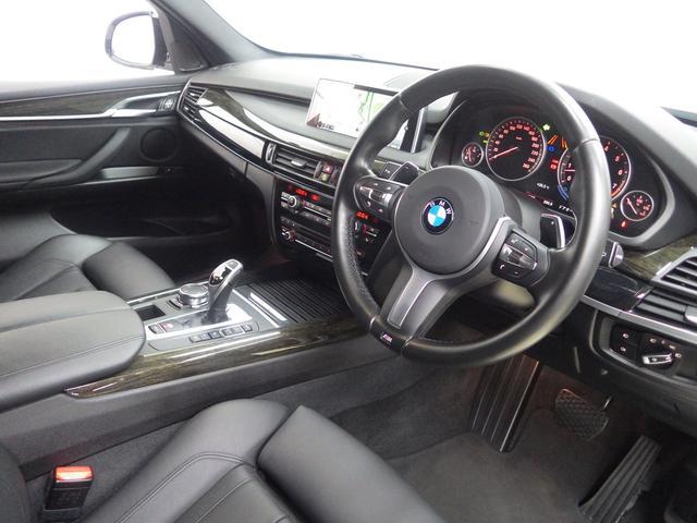 xDrive 35i M-Sport・サンルーフ・20インチアルミホイール・ブラックレザー・ウッドパネル・LEDヘッドライト・アクティブクルーズコントロール・リアシートヒーター(4枚目)