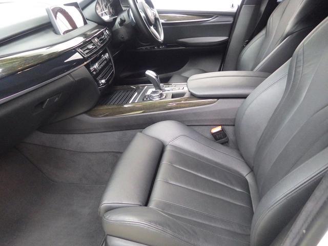 xDrive 35i M-Sport・サンルーフ・20インチアルミホイール・ブラックレザー・ウッドパネル・LEDヘッドライト・アクティブクルーズコントロール・リアシートヒーター(13枚目)