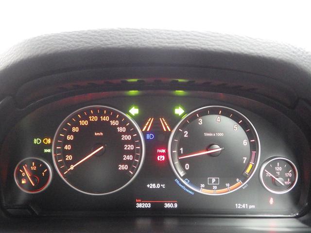xDrive 35i M-Sport・サンルーフ・20インチアルミホイール・ブラックレザー・ウッドパネル・LEDヘッドライト・アクティブクルーズコントロール・リアシートヒーター(15枚目)