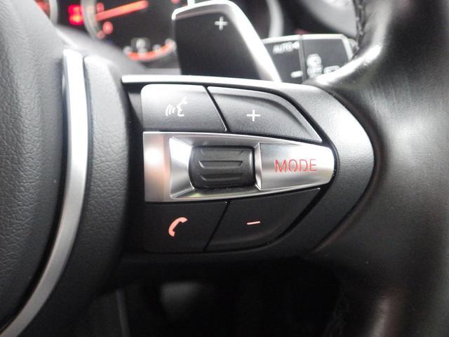 xDrive 35i M-Sport・サンルーフ・20インチアルミホイール・ブラックレザー・ウッドパネル・LEDヘッドライト・アクティブクルーズコントロール・リアシートヒーター(17枚目)