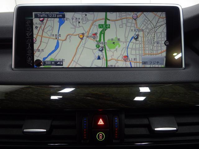 xDrive 35i M-Sport・サンルーフ・20インチアルミホイール・ブラックレザー・ウッドパネル・LEDヘッドライト・アクティブクルーズコントロール・リアシートヒーター(18枚目)