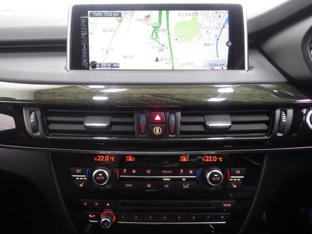 xDrive 35i M-Sport・サンルーフ・20インチアルミホイール・ブラックレザー・ウッドパネル・LEDヘッドライト・アクティブクルーズコントロール・リアシートヒーター(19枚目)