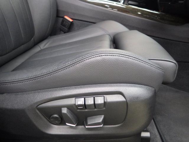 xDrive 35i M-Sport・サンルーフ・20インチアルミホイール・ブラックレザー・ウッドパネル・LEDヘッドライト・アクティブクルーズコントロール・リアシートヒーター(32枚目)