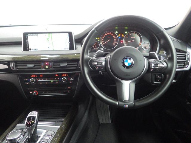 xDrive 35i M-Sport・サンルーフ・20インチアルミホイール・ブラックレザー・ウッドパネル・LEDヘッドライト・アクティブクルーズコントロール・リアシートヒーター(34枚目)