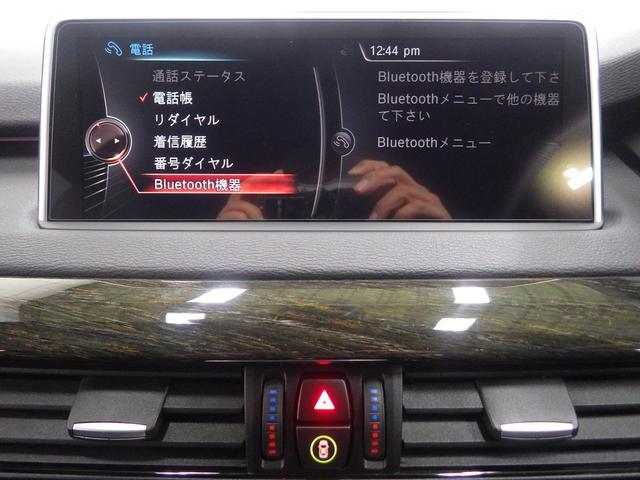 xDrive 35i M-Sport・サンルーフ・20インチアルミホイール・ブラックレザー・ウッドパネル・LEDヘッドライト・アクティブクルーズコントロール・リアシートヒーター(36枚目)