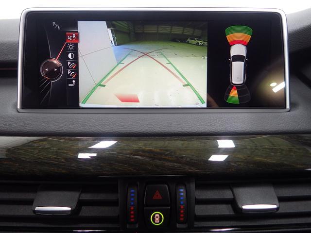 xDrive 35i M-Sport・サンルーフ・20インチアルミホイール・ブラックレザー・ウッドパネル・LEDヘッドライト・アクティブクルーズコントロール・リアシートヒーター(37枚目)