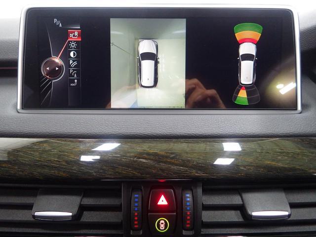 xDrive 35i M-Sport・サンルーフ・20インチアルミホイール・ブラックレザー・ウッドパネル・LEDヘッドライト・アクティブクルーズコントロール・リアシートヒーター(38枚目)