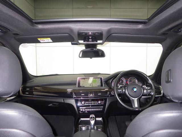 xDrive 35i M-Sport・サンルーフ・20インチアルミホイール・ブラックレザー・ウッドパネル・LEDヘッドライト・アクティブクルーズコントロール・リアシートヒーター(40枚目)