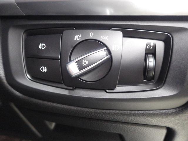 xDrive 35i M-Sport・サンルーフ・20インチアルミホイール・ブラックレザー・ウッドパネル・LEDヘッドライト・アクティブクルーズコントロール・リアシートヒーター(41枚目)